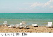 Белые шезлонги на песчаном берегу. Стоковое фото, фотограф Сергей Салдаев / Фотобанк Лори