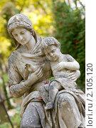 Купить «Статуя Девы Марии Гваделупской. Львов, Украина», фото № 2105120, снято 13 октября 2010 г. (c) Сергей Галушко / Фотобанк Лори
