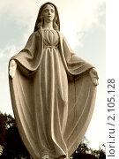 Купить «Статуя Девы Марии Гваделупской. Львов, Украина», фото № 2105128, снято 13 октября 2010 г. (c) Сергей Галушко / Фотобанк Лори