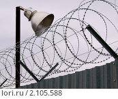 Забор с колючей проволокой и фонарем. Стоковое фото, фотограф Алексей Кирюшкин / Фотобанк Лори