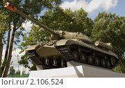 Купить «Танк ИС-3», фото № 2106524, снято 27 августа 2010 г. (c) Алексей Трофимов / Фотобанк Лори