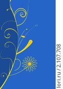 Растительная абстракция. Стоковая иллюстрация, иллюстратор Андрей Кидинов / Фотобанк Лори