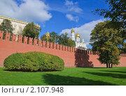 Купить «Вид на Московский Кремль. Фрагмент», эксклюзивное фото № 2107948, снято 30 сентября 2010 г. (c) Алёшина Оксана / Фотобанк Лори