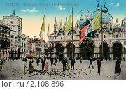 Купить «Собор Святого Марка и башня с часами в Венеции. Италия», фото № 2108896, снято 22 мая 2019 г. (c) Юрий Кобзев / Фотобанк Лори