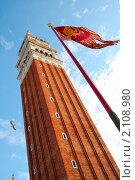 Купить «Кампанила собора Святого Марка в Венеции. Италия», фото № 2108980, снято 25 апреля 2010 г. (c) Юрий Кобзев / Фотобанк Лори