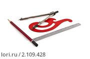 Купить «Чертежные инструменты на белом фоне», фото № 2109428, снято 11 сентября 2010 г. (c) Николай Невешкин / Фотобанк Лори
