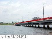 Мост на Озерне (2010 год). Редакционное фото, фотограф Винокуров Евгений / Фотобанк Лори