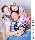 Купить «Семья», фото № 2111808, снято 5 ноября 2010 г. (c) Типляшина Евгения / Фотобанк Лори