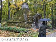 Купить «Санкт-Петербург. Древний склеп на Волковском кладбище», фото № 2113172, снято 10 октября 2010 г. (c) Андрей Ижаковский / Фотобанк Лори