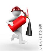 Купить «Пожарный с огнетушителем», иллюстрация № 2115860 (c) Ильин Сергей / Фотобанк Лори