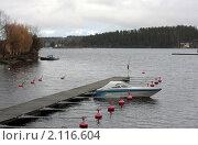 Купить «Финляндия. Савонлинна. Осенний пейзаж на озере Саймаа», фото № 2116604, снято 5 ноября 2010 г. (c) Наталья Белотелова / Фотобанк Лори