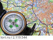 Купить «Карта и компас», эксклюзивное фото № 2119544, снято 6 ноября 2010 г. (c) Юрий Морозов / Фотобанк Лори