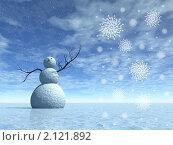 Купить «Снеговик в вечно-ледяном пейзаже», иллюстрация № 2121892 (c) ElenArt / Фотобанк Лори