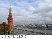 Купить «Кремлевская набережная. Водовзводная башня», фото № 2122540, снято 6 ноября 2010 г. (c) Валерия Попова / Фотобанк Лори