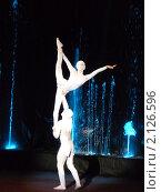 Купить «Выступление мимов акробатов», эксклюзивное фото № 2126596, снято 6 июня 2010 г. (c) Володина Ольга / Фотобанк Лори