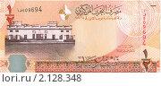Купить «Денежная купюра Бахрейн.Half dinar.Central Bank of Bahrain.», фото № 2128348, снято 11 ноября 2010 г. (c) Кургузкин Константин Владимирович / Фотобанк Лори