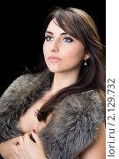 Купить «Сексуальная девушка с мехом», фото № 2129732, снято 30 июля 2009 г. (c) Сергей Сухоруков / Фотобанк Лори