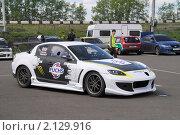 Купить «Спортивный автомобиль Mazda RX-8», фото № 2129916, снято 6 июня 2010 г. (c) Юрий Андреев / Фотобанк Лори