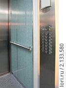 Купить «Панель управления в лифте», фото № 2133580, снято 21 октября 2010 г. (c) Михаил Коханчиков / Фотобанк Лори
