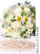 Купить «Свадебный букет», фото № 2134668, снято 12 ноября 2010 г. (c) Asja Sirova / Фотобанк Лори