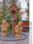 Купить «Деревянные скульптуры у входа в парк-музей имени А.К.Толстого. Город Брянск.», фото № 2134724, снято 14 ноября 2010 г. (c) Александр Шилин / Фотобанк Лори