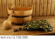 Купить «Традиционные атрибуты русской бани», фото № 2136580, снято 21 июня 2008 г. (c) Андрей Щекалев (AndreyPS) / Фотобанк Лори