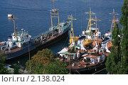 Военно-морской флот в Российской Федерации. Стоковое фото, фотограф Мария Васильева / Фотобанк Лори