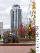 Бизнес центр.Набережные Челны (2010 год). Редакционное фото, фотограф Галина Шорикова / Фотобанк Лори