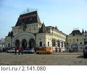 Владивосток. Здание железнодорожного вокзала (2007 год). Редакционное фото, фотограф Светлана Ильева (Иванова) / Фотобанк Лори