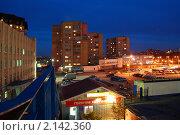 Купить «Ночь над Тюменью в районе ЖД вокзала», эксклюзивное фото № 2142360, снято 14 ноября 2010 г. (c) Анатолий Матвейчук / Фотобанк Лори