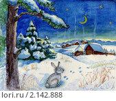Купить «Заяц на опушке леса», иллюстрация № 2142888 (c) irCHik / Фотобанк Лори