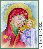 Купить «Богородица с младенцем», иллюстрация № 2145632 (c) irCHik / Фотобанк Лори