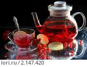 Купить «Калиновый чай с лимоном», фото № 2147420, снято 15 декабря 2019 г. (c) Марина Володько / Фотобанк Лори