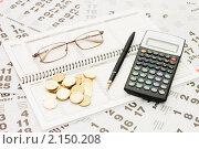 Купить «Бумаги, деньги, калькулятор и очки», фото № 2150208, снято 16 октября 2010 г. (c) Воронин Владимир Сергеевич / Фотобанк Лори