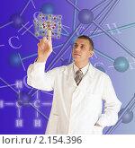 Купить «Научные исследования», фото № 2154396, снято 23 февраля 2020 г. (c) Сергей Гавриличев / Фотобанк Лори