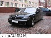 Купить «Автомобиль  BMW (Германия)», эксклюзивное фото № 2155216, снято 22 ноября 2010 г. (c) lana1501 / Фотобанк Лори