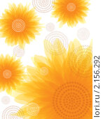 Купить «Цветочный фон», иллюстрация № 2156292 (c) Ольга Иванова / Фотобанк Лори