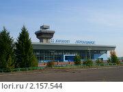 Аэропорт Черемшанка (2010 год). Редакционное фото, фотограф Андрей Чугуй / Фотобанк Лори