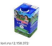 Купить «Сливки в бумажной упаковке», эксклюзивное фото № 2158372, снято 31 октября 2010 г. (c) Юрий Морозов / Фотобанк Лори