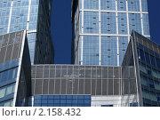 Купить «Фрагменты офисного здания», фото № 2158432, снято 6 июня 2010 г. (c) Владимир Журавлев / Фотобанк Лори