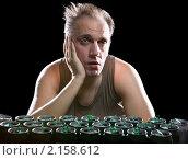Купить «Похмелье», фото № 2158612, снято 21 ноября 2010 г. (c) Куликов Константин / Фотобанк Лори