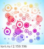 Купить «Фон из разноцветных кругов», иллюстрация № 2159196 (c) Сергей Куров / Фотобанк Лори