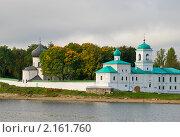 Купить «Мирожский монастырь. Псков», эксклюзивное фото № 2161760, снято 16 сентября 2010 г. (c) Александр Щепин / Фотобанк Лори