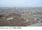 Купить «Осенний Барнаул», эксклюзивное фото № 2168656, снято 15 октября 2010 г. (c) Free Wind / Фотобанк Лори