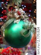 Купить «Зеленый новогодний шар для рождественской ёлки», фото № 2170824, снято 27 ноября 2010 г. (c) Ольга Липунова / Фотобанк Лори