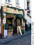 Купить «Маленькое кафе на Монмартре», фото № 2171188, снято 21 августа 2010 г. (c) Макарова Елена / Фотобанк Лори