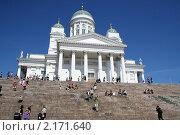 Купить «Хельсинки. Кафедральный собор», фото № 2171640, снято 18 июля 2009 г. (c) Анастасия Смокотина / Фотобанк Лори