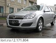 """Купить «Автомобиль """"OPEL Astra (Германия)""""», эксклюзивное фото № 2171804, снято 26 ноября 2010 г. (c) lana1501 / Фотобанк Лори"""