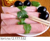 Купить «Закуска из бекона с маслинами», фото № 2177532, снято 6 сентября 2009 г. (c) valentina vasilieva / Фотобанк Лори