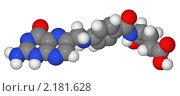 Купить «Полусферическая (объемная) модель молекулы фолиевой кислоты», иллюстрация № 2181628 (c) Владимир Федорчук / Фотобанк Лори